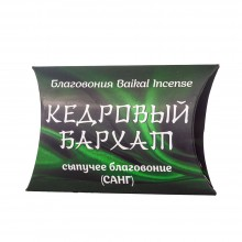 Благовоние сыпучее санг Кедровый Бархат (Cedar Velvet) Baikal Incense 26 г.