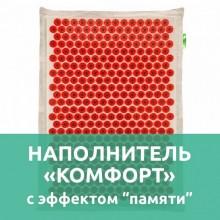 Аппликатор Кузнецова красный с эффектом памяти