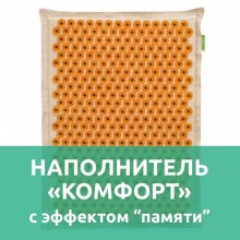 Аппликатор Кузнецова оранжевый с эффектом памяти