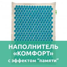 Аппликатор Кузнецова синий с эффектом памяти
