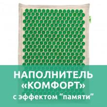 Аппликатор Кузнецова зелёный с эффектом памяти
